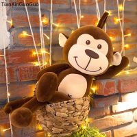 about 50cm lovely brown monkey plush toy down cotton very soft doll pillow Christmas gift s2227