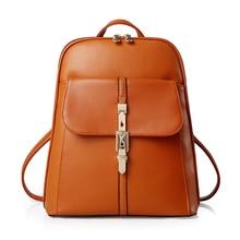Vsen/рюкзаки женщины рюкзак школьные сумки студенты рюкзак дамы женские дорожные сумки кожаный пакет оранжевый