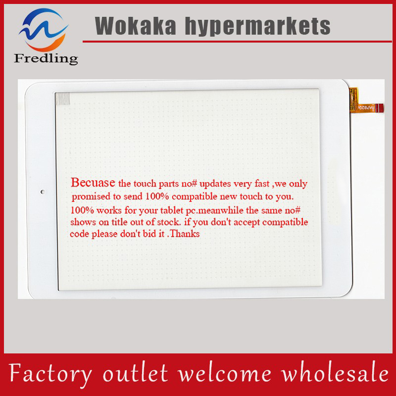 Free shipping 7.85 inch touch screen 100% New for HP COMPAQ 8 1401 touch panel Tablet PC touch panel digitizer pws5610s s 5 7 inch hitech hmi touch screen panel pws5610s s human machine interface new in box fast shipping