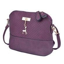 Fashion Crossbody Bag for Women