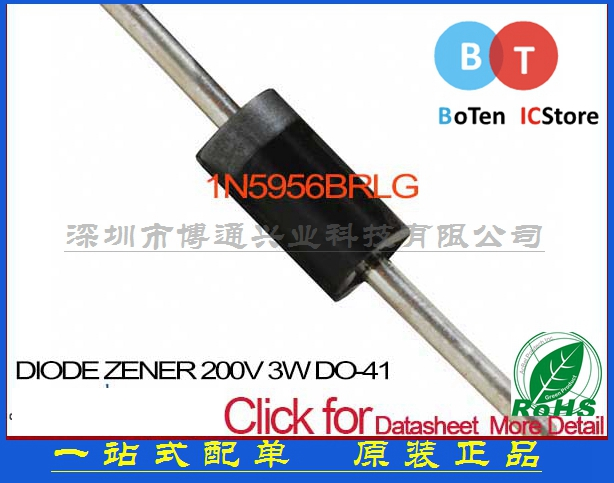 3 Amp, Volt fast-recovery silicon rectifier diode. DO plastic package.