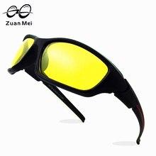 Zuan Mei Brand Night Vision Polarized Sunglasses Men Driving Sun Glasses For Women Hot Sale Quality