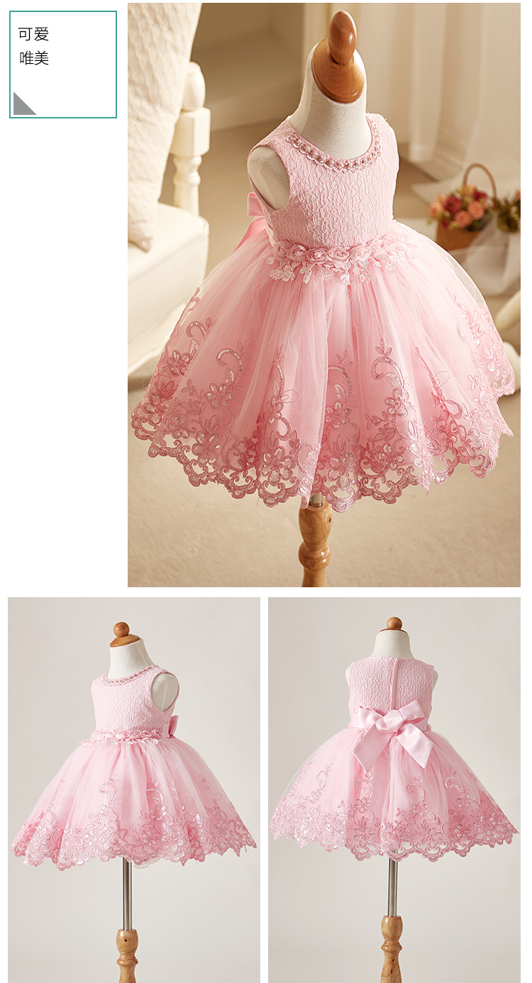 girls pink purple blue party dress ball gown cute lace flowers kids ...