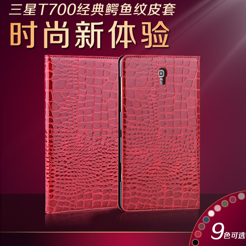 2014 NEWEST! Luxury Gold Ultra-thin Smart Leather Cover  Case for Samsung Galaxy Tab S 8.4 T700 T705 with Stand 9 colors , del luxury ultra thin armor hard back case cover for samsung galaxy note 8 td905 dropship