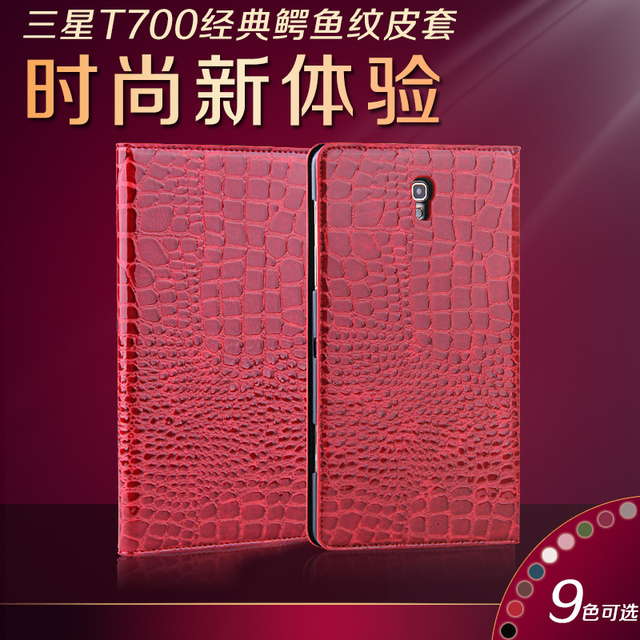 2014 NEWEST! Luxury Gold Ultra-thin Smart Leather Cover  Case for Samsung Galaxy Tab S 8.4 T700 T705 with Stand 9 colors ,