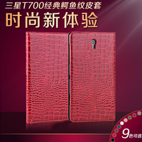 2014 NEWEST Luxury Gold Ultra Thin Smart Leather Cover Case For Samsung Galaxy Tab S 8