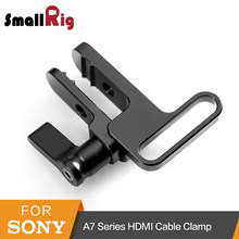 Smallrig hdmi cable clamp lock para sony a7ii/a7rii/a7sii/ILCE-7M2/ILCE-7RM2 smallrig gaiola-1679(China)
