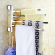 Кухонное полированной вращающихся полотенец нержавеющая вешалка стойки сталь оборудование полотенце комната