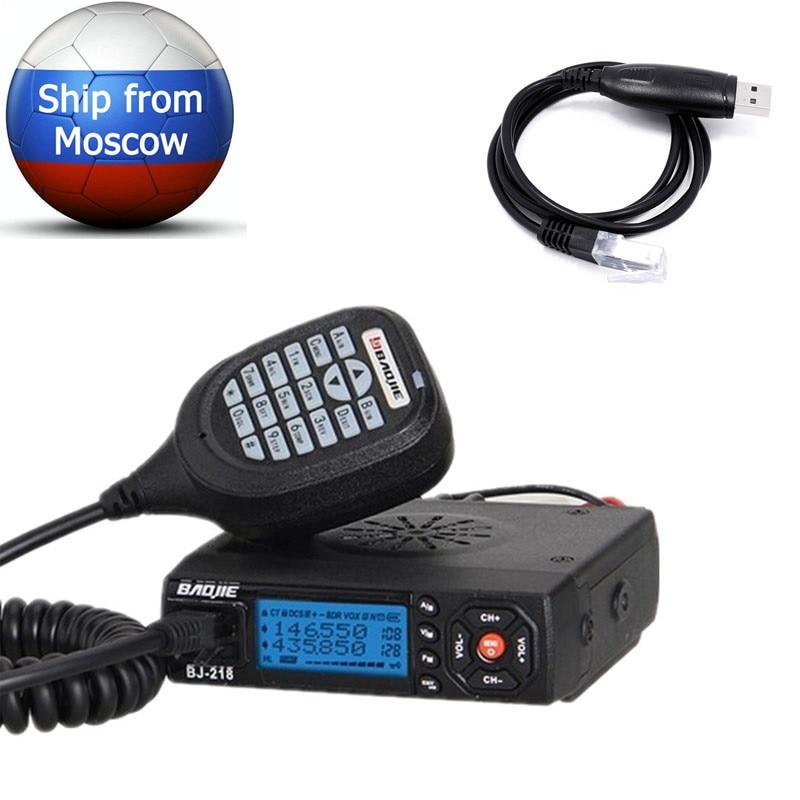 Baojie BJ 218 Mini Car Walkie Talkie 10KM 25W Dual Band VHF UHF 136 174mhz 400