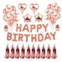 Rose Gold Latex Helium Balloon 30 40 50 60 70 80 90th Birthday Happy Party Decoration