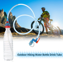 TPU Free Hydration Bladder System Portable Water Bottle Drink Tube Cycling Camping Water Bag Hydration Bladder System Hose Kit цена и фото