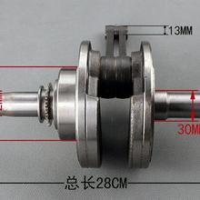 OEM Качество коленчатого вала двигателя в сборе для Yamaha XV250 QJ250-H
