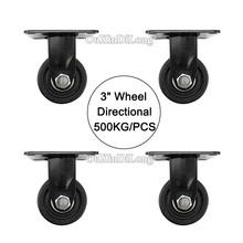 Directional 4PCS 3 heavy duty wheels load bearing 500kg/pcs casters industrial wheels universal wheel JF1645 a set of 150 kg load industrial wheels 203mm 8 inch aluminum mecanum wheels online wholesale 2 left 2 right