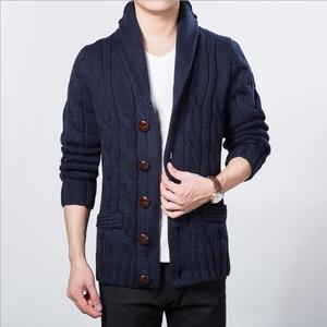 Мужской вязаный кардиган на пуговицах, серый или темно-синий кардиган с воротником-шалью, корейский стиль, зима