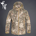 2017 New Men Softshell Jacket Men Outdoor Sports Hiking Outerwear Man Winter Jackets Men Clothing Camouflage Size S/M/L/XL/XXL
