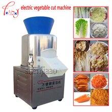 Коммерческий Электрический, для овощей, машина для резки 20-тип 180 Вт овощей пельмени машина для наполнения машина делает измельчитель 220 v