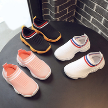 Boys Shoes Mesh Breathable Children Sneakers 2019 Spring Autumn New Girls Casual Sport Shoes Soft Comfort Students Running Shoes children shoes boys school sport shoes 2018 autumn boys girls casual running shoes breathable mesh soft kids students sneakers