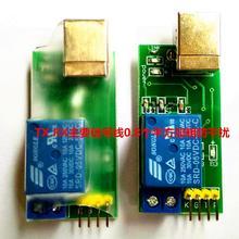 Для Seagate Specialized SF3R одночиповый микрокомпьютер силовой контрольный модуль Выход инструкции терминал 2nd Edition