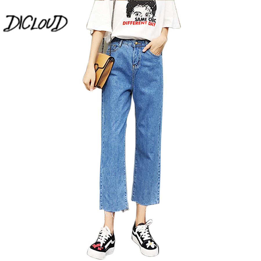 2018 Fashion High Waist Jeans Woman Harajuku Simple Tassel Blue Boyfriend Jeans Female Casual Size Straight Leg Pants Trousers