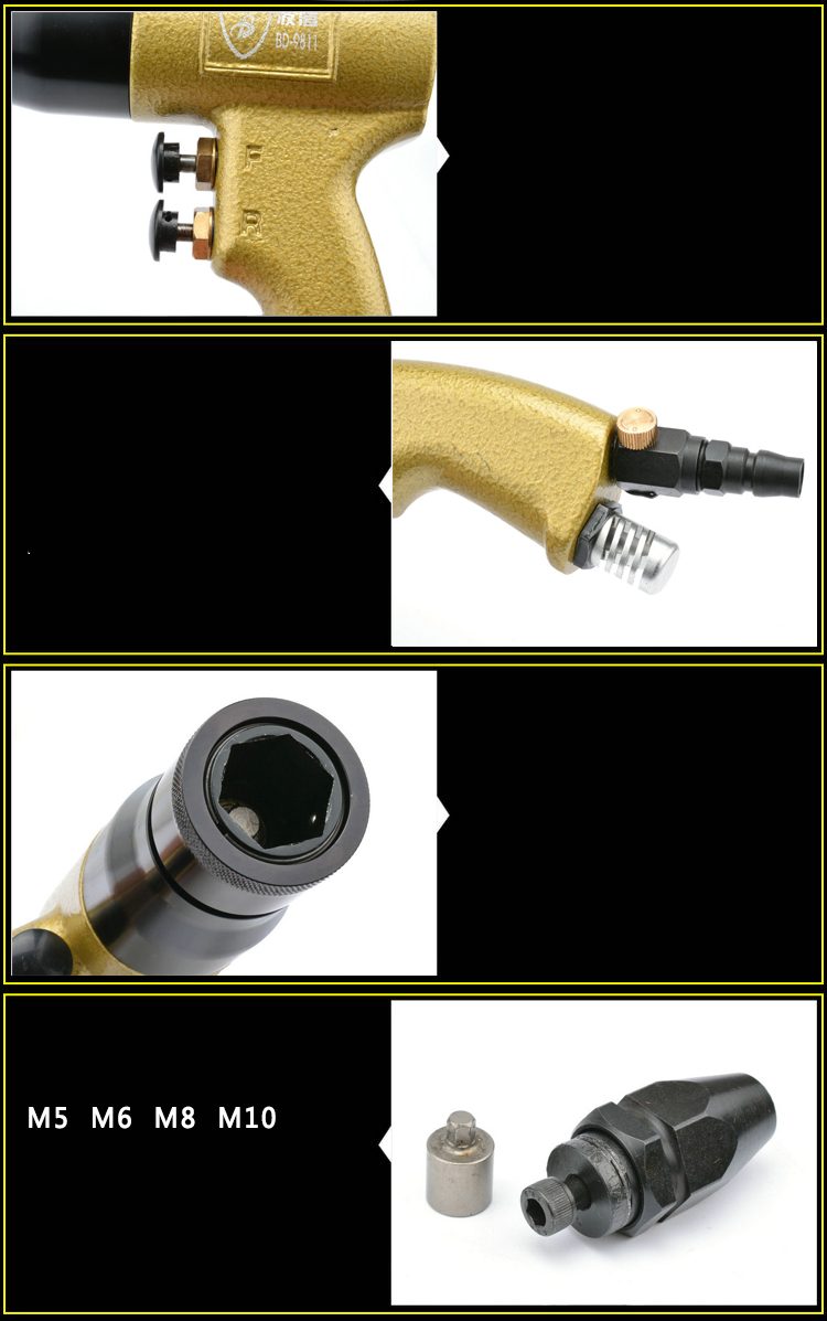 pneumatic air nut riveting gun8