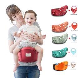 Multi-funcional portador de bebê cintura fezes frente carry walkers bebê estilingue segurar cinto de cintura mochila hipseat cinto crianças infantil quadril