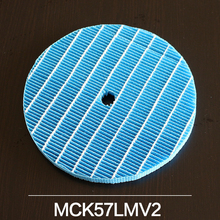 Water Humidification Filter For DaiKin Air Purifier KJFL270A MCK57LMV2-W MCK57LMV2-R MCK57LMV2-A MCK57LMV2-N
