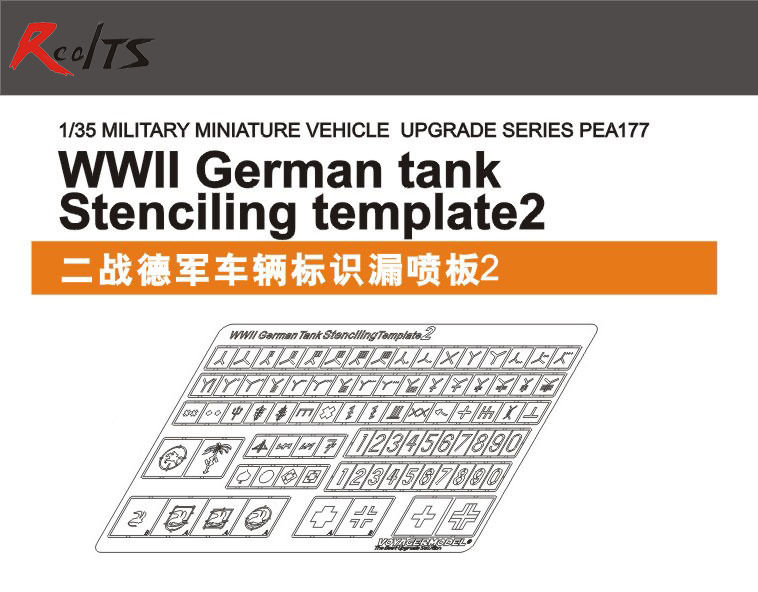 RealTS Voyager MODEL 1/35 SCALE Military Models#PEA177 WWII German Tank Stenciling Template 2 Plastic Model Kit