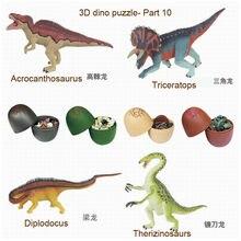 UKENN 4 шт. 3D динозавры головоломки яйцо 7266-10. Развивающие игрушки Кадис игрушки животных