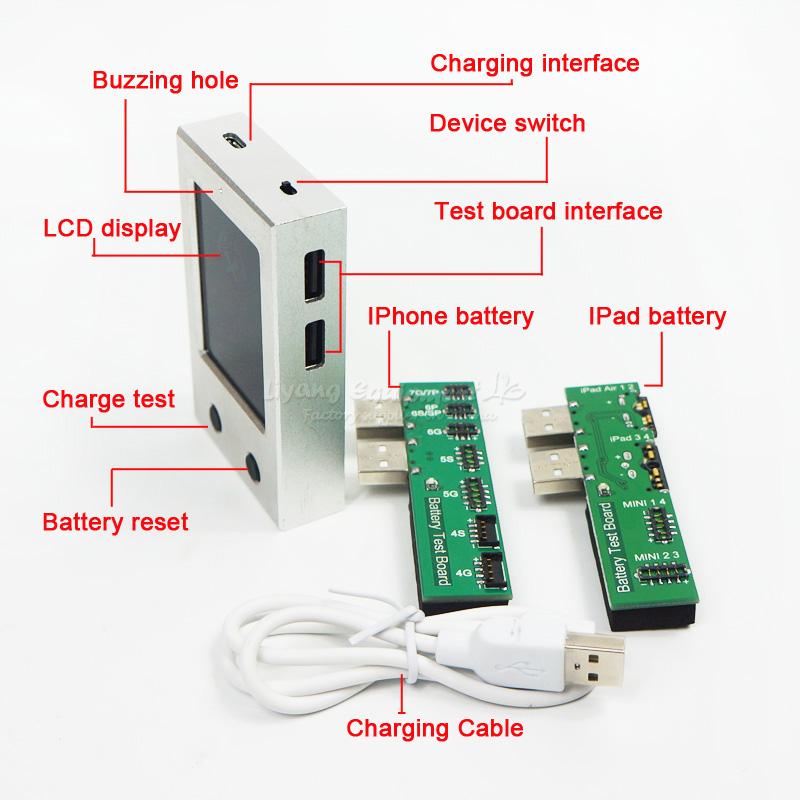 battery tester (10)