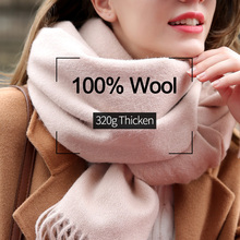 Solid 100% Wool Scarf For Women Thick Warm Tassels Long for Ladies 2019 Winter Autumn Pure Shawls Wraps Blanket