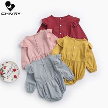 Chivry 2019 Toddler Baby Kids Girls Bodysuit Solid Ruched Long Sleeve Suspenders Playsuit Clothes Newborn Overalls Jumpsuit