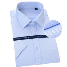 Новая роскошная качественная однотонная полосатая рубашка Добби из чистого хлопка с отложным воротником и коротким рукавом, не железная летняя удобная мужская официальная рубашка