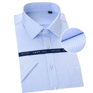 PAULJONES pure cotton short sleeve summer men shirts