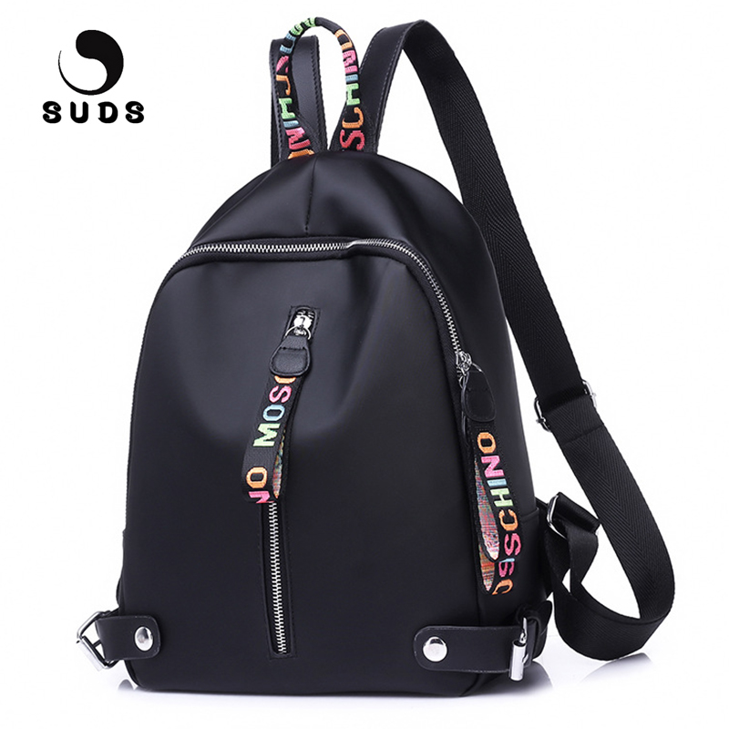 SUDS Brand Women Large Capacity Oxford Backpack High Quality School Bags For Teenagers Color Ribbons Zipper Head Travel Backpack