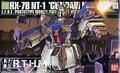 Bandai HGUC 47 RX-78 нт-1 Gundam модель собрал модель огромный модель модель в масштабе