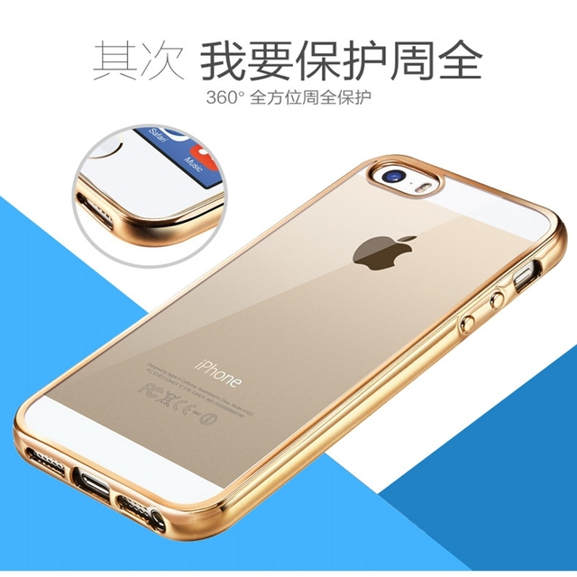 Case For Apple iPhone 5 5S SE Royal Luxury style