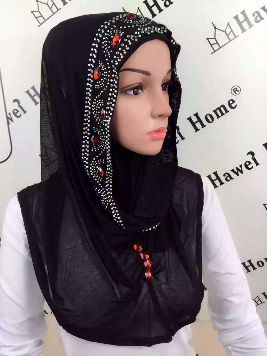 Islamitische vrouwensluier 6 letters