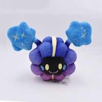 """2017 freies Verschiffen Neue Cartoon Anime Cosmog Weiche Angefüllte Plüsch Spielzeug Tier Puppe Geschenk für Kinder 7 """"18 cm"""