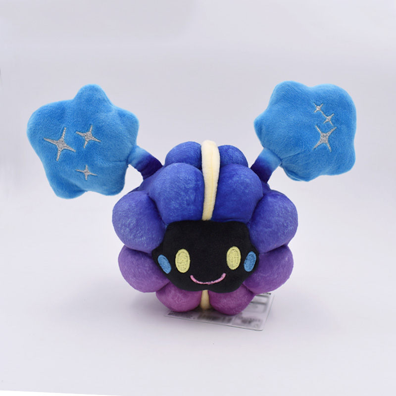 2017 Free Shipping New Cartoon Anime Cosmog Soft Stuffed Plush Toy Animal Doll Gift For Children 7
