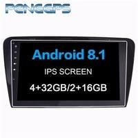 2 Din DVD Player Android 8.1 Car Radio for Skoda Octavia 2014 2017 GPS Navigation Octa Core 1024*600 IPS Screen WIFI Headunit