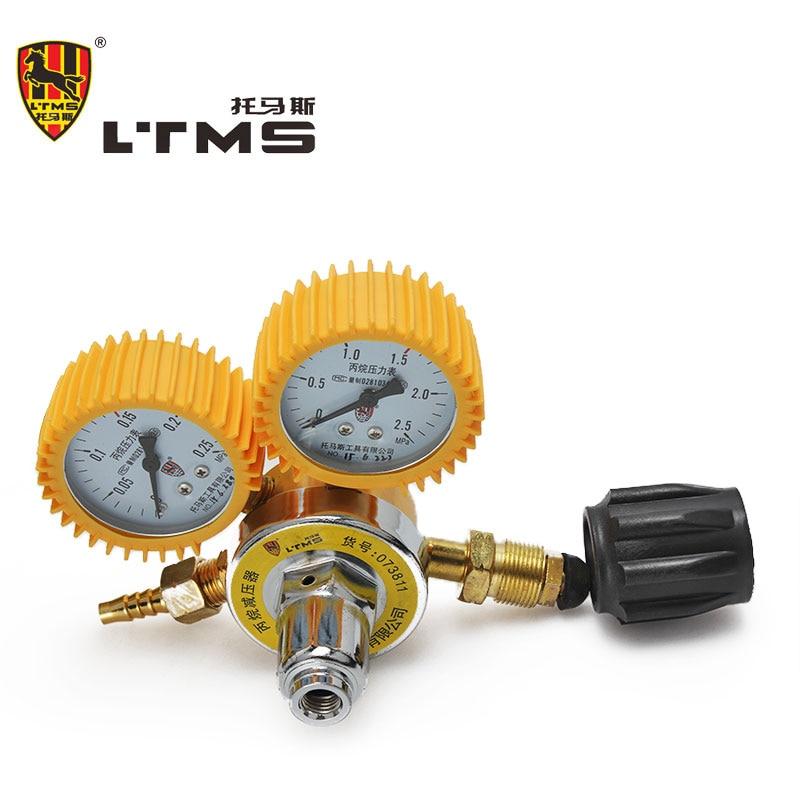 Rubber Protect  High Quality Propane Decompression Table Gas Mig Tig Flow Meter Welding Regulator Gauge Fit Tester Gold Copper  цены