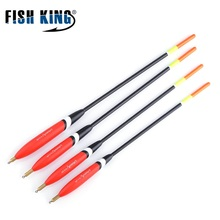 FISH KING 4pcs 4.7g 5.5g 6g 7g Barguzinsky Fir Bobber Fishing Float 24cm-26.5cm Copper Lead Ocean Rock Buoy Carp Tackle