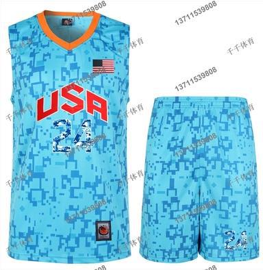 Free Shipping 2014 Brand Outdoor American Flag Camouflage Basketball