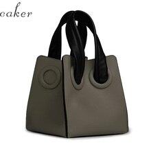 Caker Brand 2019 Women PU Leather Handbag