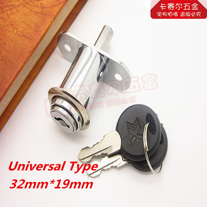 32mm19mm Universal Type Sliding Glass Door Plunger Lock Push Lock