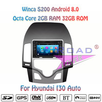 Winca S200 Android 8.0 Car DVD Player Video For Hyundai I30 Auto AC Stereo GPS Navigation Magnitol 2 Din Radio Octa Core 2G+32GB