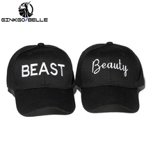2pcs/set Best Friend Dad Hats Baseball Cap Couples His and Hers Valentines Lover Distance Sports Men Women Beauty and Beast Gift rita herron his and hers twins
