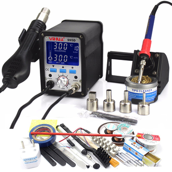 YIHUA 995D 2 In 1 Solder Heat Rework Station Soldering Iron Hot Air Gun 110V / 220V With Free Gift Iron Tips Heater Wire Tweezer Electric Soldering Irons