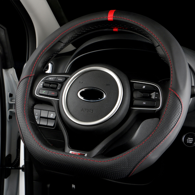 D Shape Leather Car Steering Wheel Cover Case For Kia Sportage Optima K5 For Nissan Qashqai