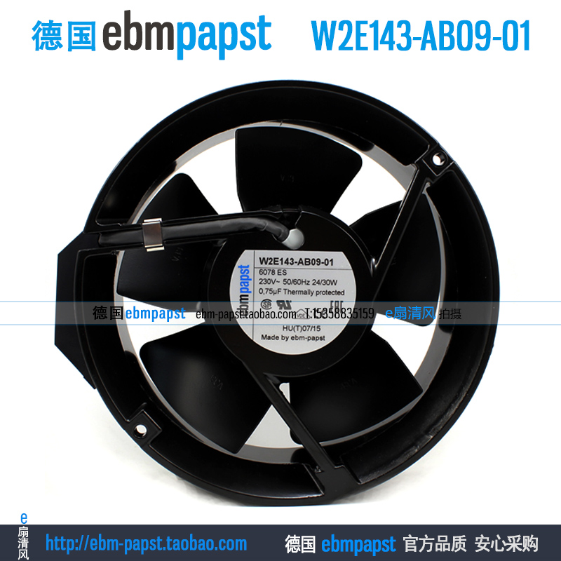 ebm papst W2E143-AB09-01 AC 230V 0.12A 8.5W 172X172X51mm Server Square fan original new ebm papst 8550n ac 230v 12w 11w 80x80x38mm server square fan